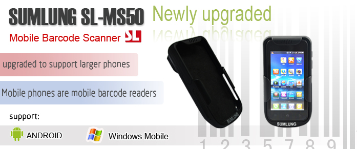 MS50 is the upgrade version of MS30 which can support larger screen mobile phones,it will be even more general and more convenient.
